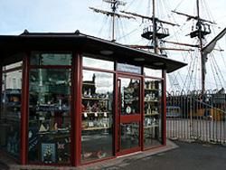 Harbourside Tourist Information Centre