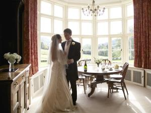 Weddings at Plas Dinam